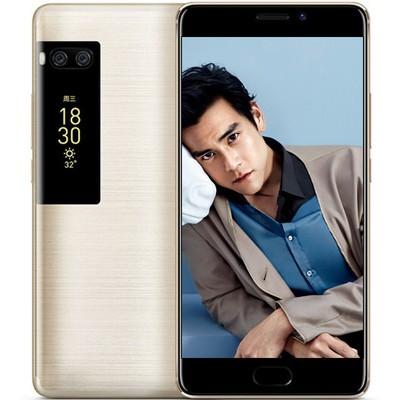 魅族 PRO 7 Plus 4+64G 全网通 移动联通电信4G 静谧黑 行货64GB