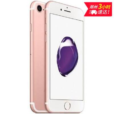 【正品国行 顺丰包邮】苹果 iPhone 7(32G/128G/全网通)