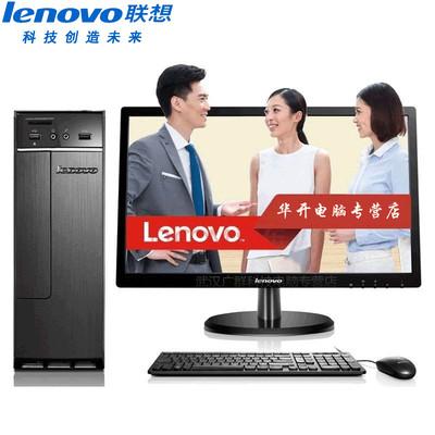 【官方授权 顺丰包邮】联想 H3050  家用台式机 酷睿i5-4460 4GB 500GB GT705-1G DVD-ROM  预装Windows 8.1