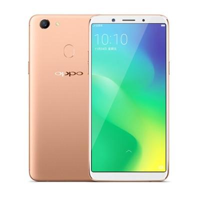 OPPO A79 全面屏拍照手机 全网通4G+64G 双卡双待手机 香槟色