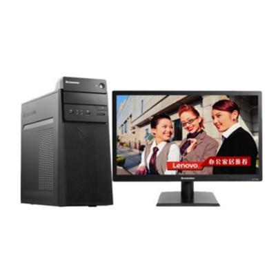 联想 扬天 T4900c(i3-4170/4GB/500GB/集显)带20显示器