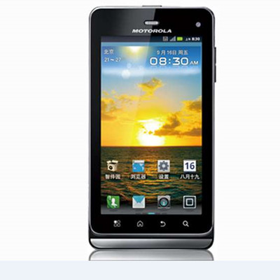 MOTOROLA/摩托罗拉 ME863 联通3G手机