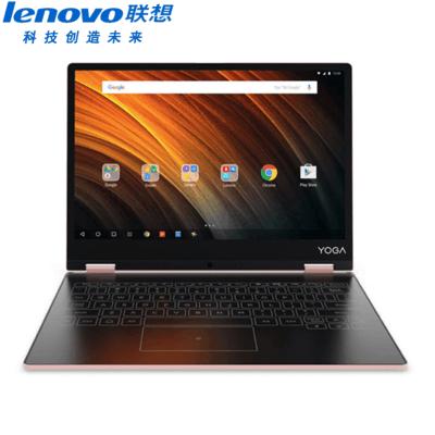 【官方授权 顺丰包邮】联想 YOGA A12(Android)12.2英寸时尚翻转触控本 Atom X5 Z8500 2G 32G 1280x800分辨率  Android系统