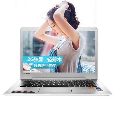 联想(Lenovo)IdeaPad 310S 15英寸2G独显轻薄办公笔记本电脑 i5-7200U/4G/1TB