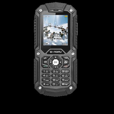 乐目 128 只支持移动和联通卡 三防功能手机 非智能