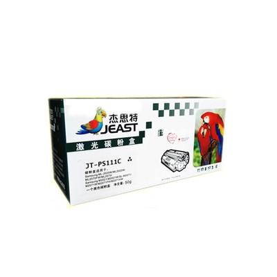 杰思特 JT-PS111C 激光碳粉盒 适用Samsung ML-2020W/ML2022W/ML2070FW/ML2070/M2021/M2021W/SL-M2071/M2071W/M2071FH/M2071H