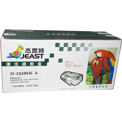 杰思特 JT-CS1043C 激光碳粉盒硒鼓 适用Samsung ML-1666/-1661/1676/1861/SCX-3201/SCX-3206