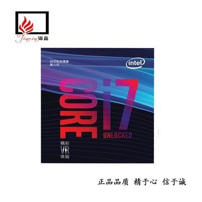 Intel 酷睿i7 8700K 英特尔(Intel) i7 8700K 酷睿六核 黑色