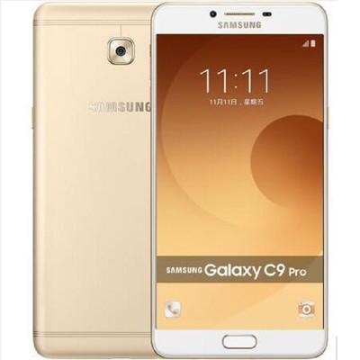 三星 GALAXY C9Pro 6G+64G全网通4G手机 三星C9000【送壳膜指环支架】