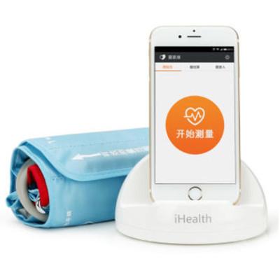 小米 iHealth智能血压计 九安家用电子血压仪全自动上臂式测血压