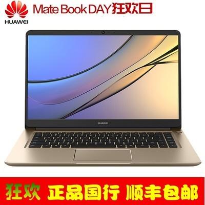 【华为授权专卖 顺丰包邮】HUAWEI MateBook D(i7/8GB/128GB+1TB)
