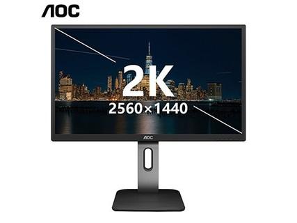 AOC Q27P1U27英寸IPS 2K显示器电竟显示器