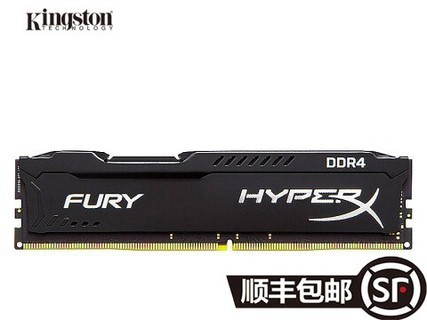 金士顿 骇客神条FURY 8GB DDR4 2666