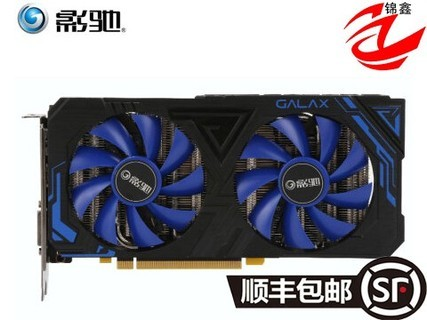 影驰(Galaxy)GeForce GTX1660 Ti 大将 黑色