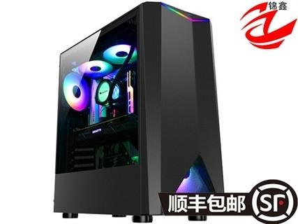 i7 9700K/RTX2070台式水冷DIY电脑主机高端游戏组装兼容整机全套 黑色