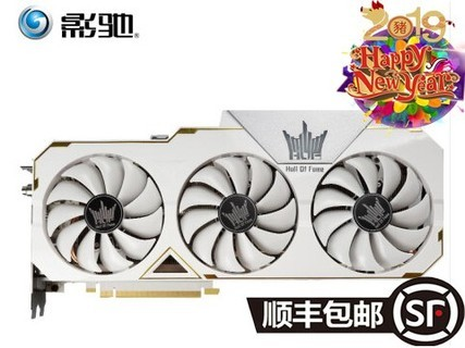 影驰 GeForce RTX 2080Ti HOF 黑色