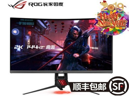 华硕(ASUS)ROGSTRIX XG32VQ 黑色