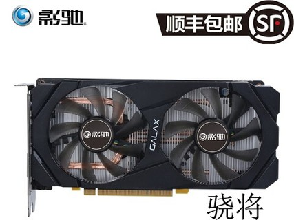 影驰 GeForce RTX 2060 骁将光线追踪新成员! 黑色