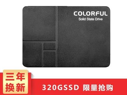 Colorful/七彩虹 SL300 120G /128G SSD笔记本台式固态硬盘 SL300 320G SSD