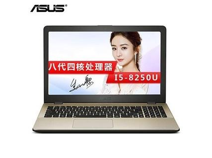 【ASUS授权专卖】华硕 A580UR8250(i5 8250U/4GB/500GB/2G独显) 金i5-8250.4G.500G.2G.w10