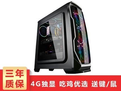 甲骨龙  酷睿I5-7500/GTX1050TI-4GQ独显/技嘉B 套餐一
