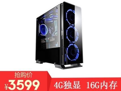 甲骨龙I5 8400 GTX1050TI 4G独显16G内存
