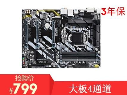 技嘉 Z370 HD3八代1151高规格主板支持八代 9代CPU