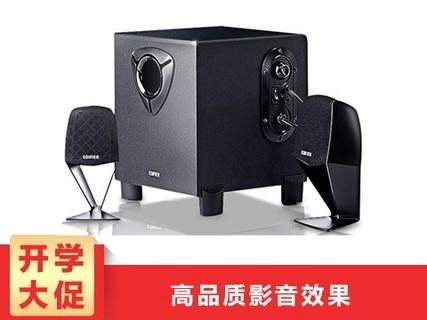 Edifier/漫步者 R102V电脑音响低音炮 组合多媒体音箱