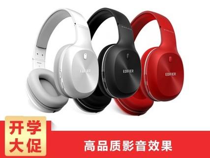 Edifier/漫步者 W800BT蓝牙耳机头戴式苹果重低音乐手机无线耳麦 黑色