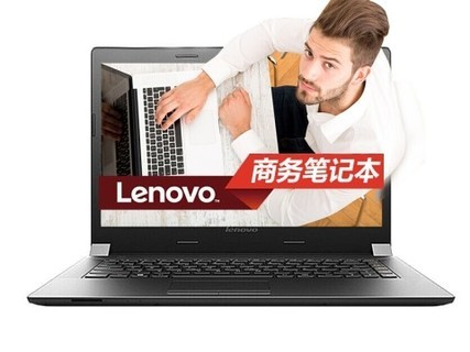 【Lenovo授权专卖】联想 扬天V110-14(E2-9010/4GB/500GB/2G独显) E2-9010/4GB/500GB/2G独显
