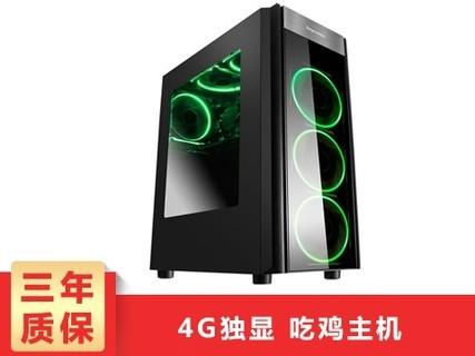 宽耀酷睿七代I7-7700/GTX1050TI-4G独显/200系列主板/M.2SSD固态盘 套餐一