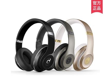 【送耳机支架】Beats studio Wireless无线蓝牙
