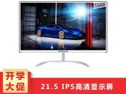 大水牛I2100G 22英寸 IPS屏窄边高清显示屏 21.5寸