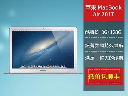 【apple授权专卖】苹果 MacBook Air(MQD32CH/A)13.3英寸笔记本电脑 银色