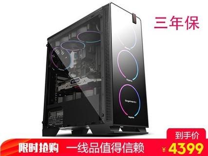 甲骨龙 i5 8400/GTX1060 5G/8G DDR4 2666/DIY台式电脑主机 游戏主机 标配+1TB机械盘