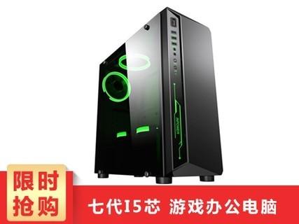 甲骨龙 I5-7400/技嘉B250/DIY组装电脑台式主机