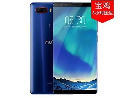 【顺丰包邮】努比亚nubia Z17S 全网通 8GB+ 128GB PK 苹果7 极光蓝 行货128GB