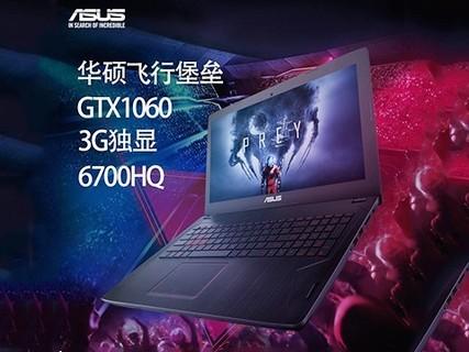 华硕 ZX60VM6700(8GB/1TB/3G独显) 黑色