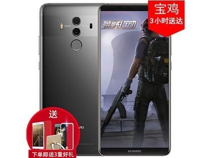 【现货包邮+送壳膜】全国联保 Huawei/华为 Mate 10 旗舰新款 PK S8 亮黑色 厂商指导价64GB