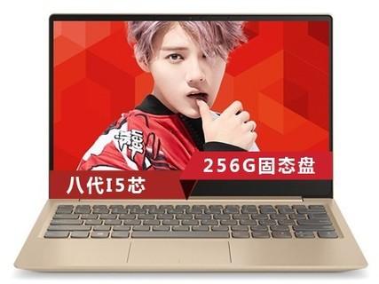 联想潮7000 超轻薄笔记本13.3英寸8250U 256G固态