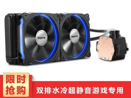 鑫谷冰凌霜240水冷CPU散热器 台式机电脑一体式冷排水冷套装