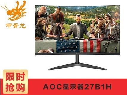 AOC 显示器27B1H 27英寸显示屏