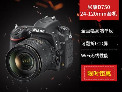 Nikon尼康D750(24-120)套机,尼康签约经销商,产品更有保障 黑色