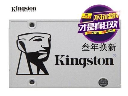 金士顿(Kingston)UV400系列 120G SATA3 固态硬盘 银色