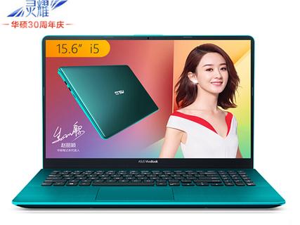 灵耀S 2代炫彩轻薄+大视野微边框+高速读取,转瞬开启!苍穹绿