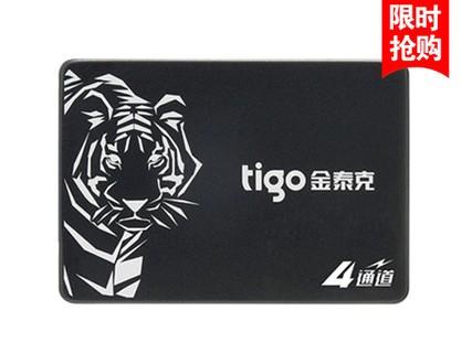 金泰克 S300 240G固态硬盘SSD笔记本电脑台式机硬盘 S300-120G