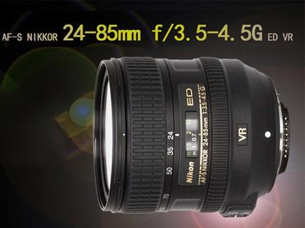 尼康全幅镜头24-85mmf/3.5-4.5G ED VR
