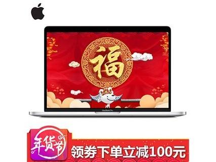 2017款 银色 Macbook Pro (MPTV2CH/A)