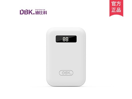 迪比科T100 移动电源毫安移动电源 手机平板通用 小巧便携