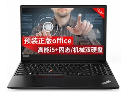 ThinkPad E580(20KSA002CD)  I5-8250U/8G/1T+256GSSD